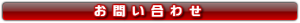 mailform-bar